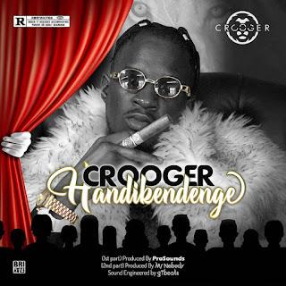 [feature]Crooger - Handikendenge