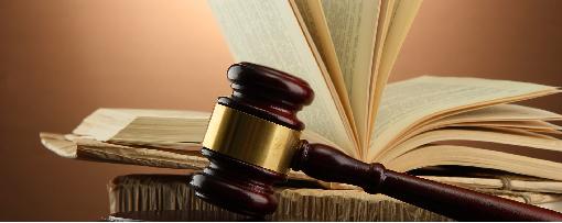 Δικαστική απόφαση: Ακυρώθηκε πρόστιμο για