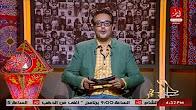 برنامج شباب الخير مع سامح صفوت حلقة الجمعة 9-6-2017