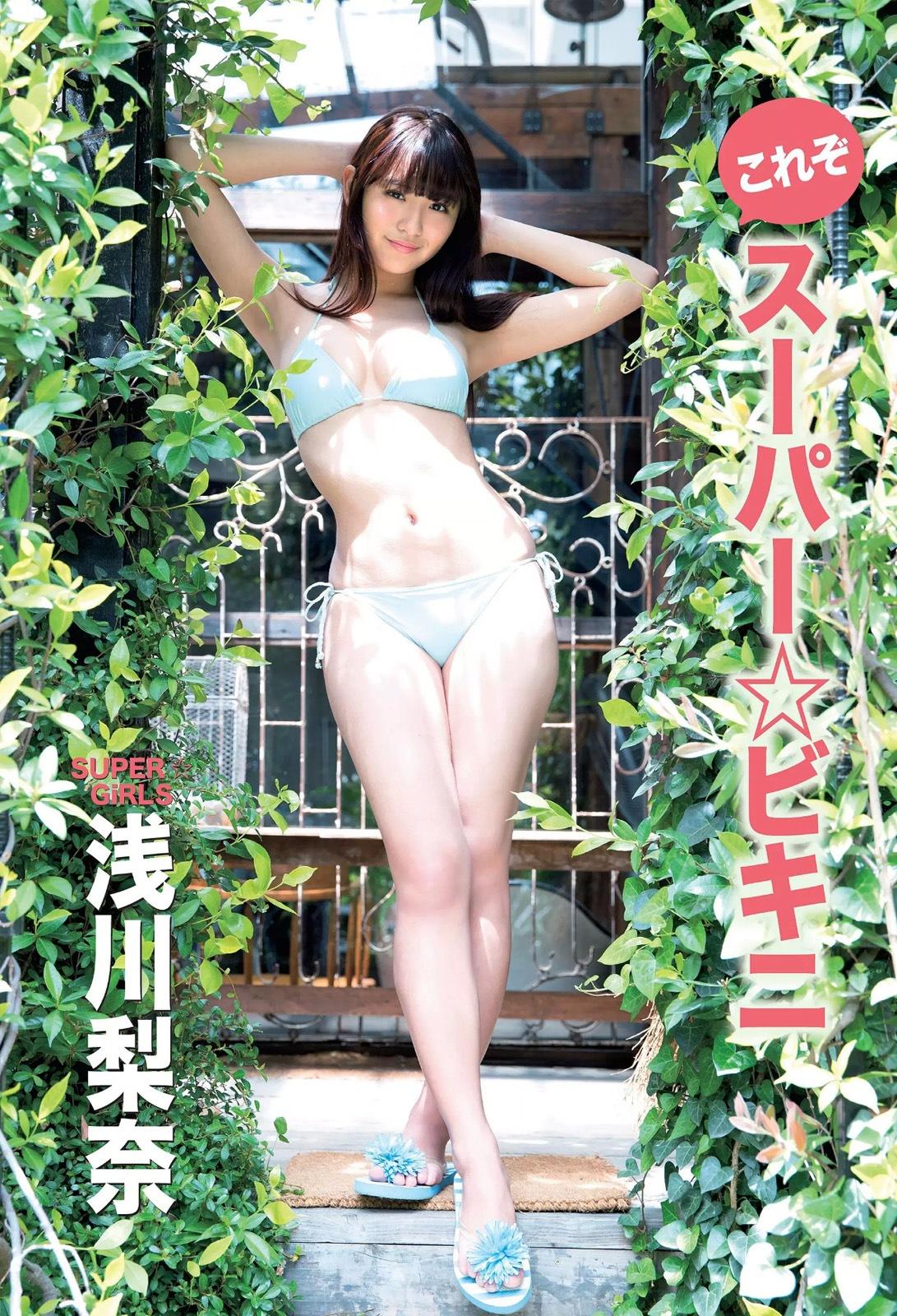 Asakawa Nana 浅川梨奈 SUPER☆GiRLS, FLASH 2017.07.11 (フラッシュ 2017年07月11日号)