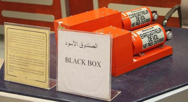 الصندوق الأسود الموجود على الطائرة