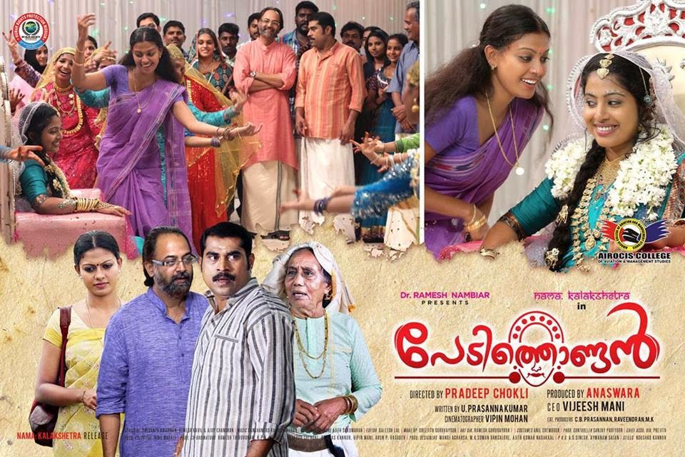 Padithondan Malayalam film releases in cinemas
