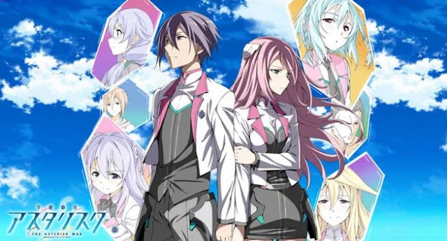 Gakusen Toshi Asterisk - Daftar Anime Fantasy School Terbaik