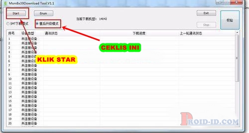 Klik STAR msmdownload tool