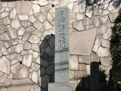 鎌倉・日蓮袈裟掛松