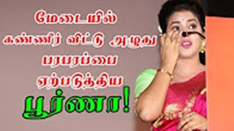 Poorna cried on stage !