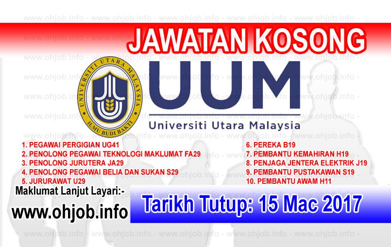 Jawatan Kerja Kosong UUM - Universiti Utara Malaysia logo www.ohjob.info mac 2017