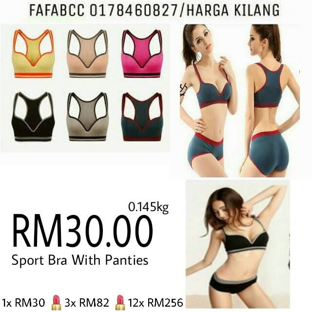 b03465a5a59c8 ... 16D18USF2E6343GS 1 Sport Bra with Panties Jual Online Murah Malaysia ...