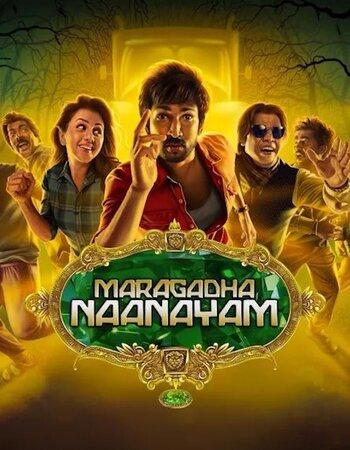 Maragatha Naanayam (2017) Hindi Dubbed 720p HDRip x264 850MB Movie Download
