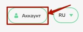 Регистрация в Doge-X 2