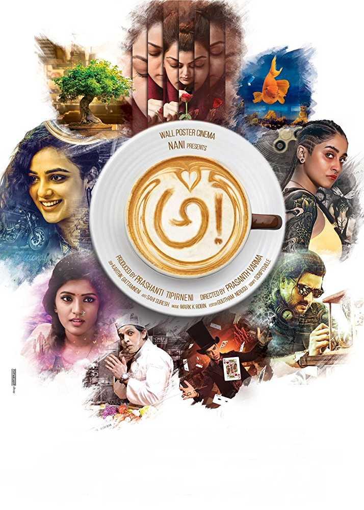 Poster Awe! 2018 Hindi Dubbed HD 720p