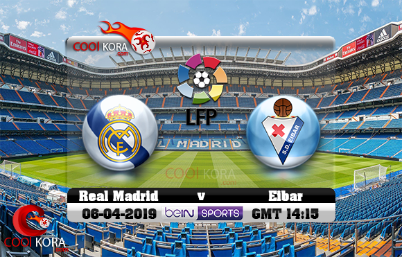 مشاهدة مباراة ريال مدريد وإيبار اليوم 6-4-2019 في الدوري الأسباني