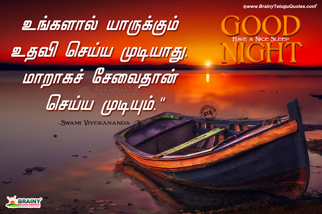 tamil vivekananda quotes-best words on life by vivekananda, good night quotes in tamil