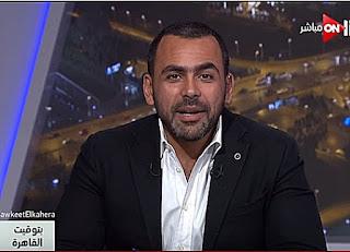 برنامج بتوقيت القاهرة حلقة السبت 30-9-2017 يوسف الحسينى و مناقشة حول الجوار الحدودي الليبي والأمن القومي المصري مع ل. محمد الغباري