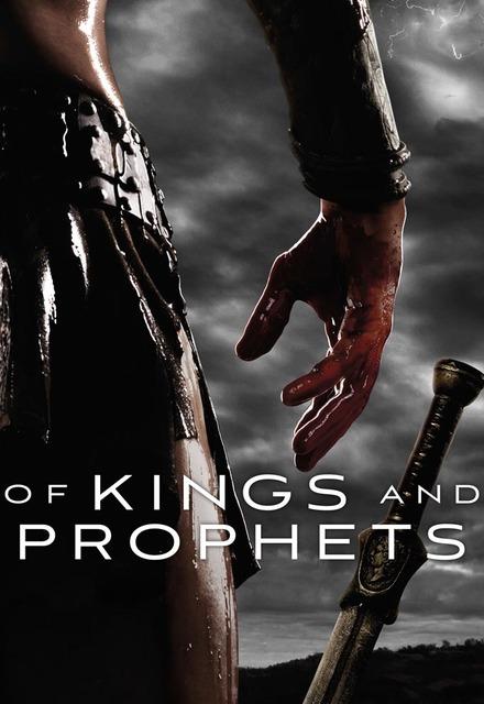 Urmariti acum Of Kings and Prophets Sezonul 1 Episodul 2 Online Gratis Subtitrat