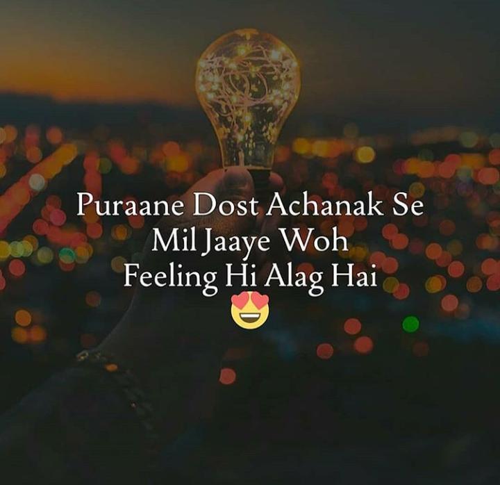 Lates Shayari Status in Hindi - BaBa