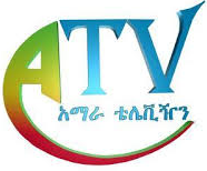 New Amhara TV Ethiopia Channel frequencies 2017