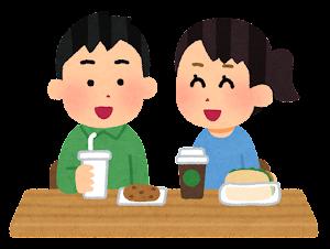 カウンターで食事をする人たちのイラスト(男女)