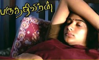 Paruthiveeran Movie Scenes   Saravanan and Karthi tricks Ganja Karuppu   Priyamani drinks poison