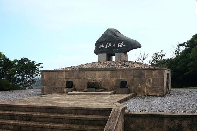 土佐之塔(具志頭城跡)の写真