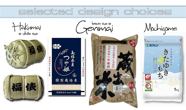 BIOVEGAN PORTUGAL ® A TASTE OF JAPAN - MINI-POSTER 013 - JAPANESE RICE SELECTED DESIGN CHOICES