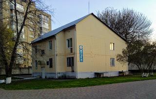 Миргород. Народний музей історії курорту