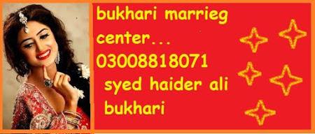 June 2018 ~ BUKHARI MARRIAGE CENTER