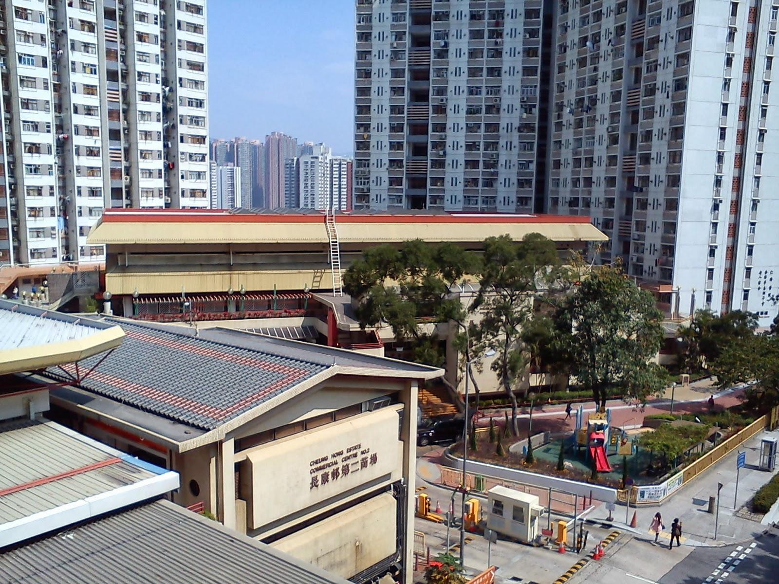Grassroots O2: [領匯商場] 青華苑商舖 @2013-02-23