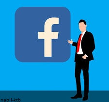 كيفية دمج صفحات الفيس بوك باسماء مختلفه