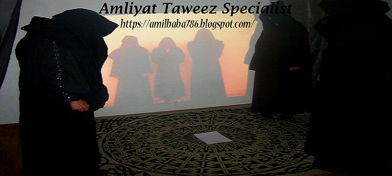 amliyat taweez specialist,amliyat for love,taweez for love,kala jadu amliyat taweez for love,black magic taweez for love,powerful amliyat taweez online