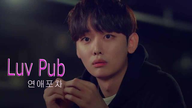 Drama Korea Luv Pub