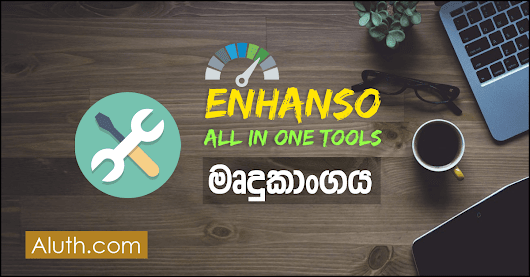 Enhanso - All in One Tools system utility software