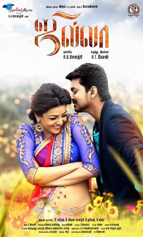 Poster Of Jilla 2014 Dual Audio 720p HDRip [Hindi - Tamil] ESubs - Uncut Free Download Watch Online