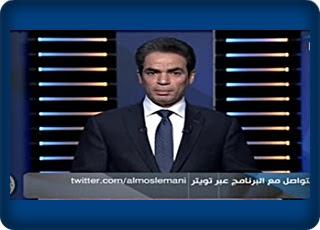 برنامج الطبعة الأولى 24 7 2016 أحمد المسلمانى - قناة دريم