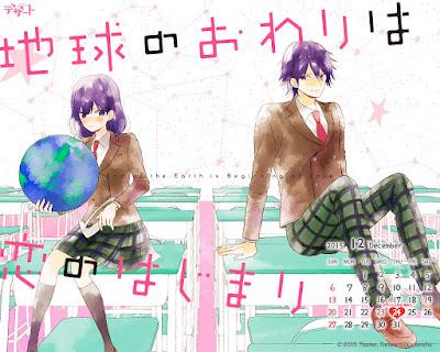 Chikyuu no Owari wa Koi no Hajimari de Taamo *Nueva Serie*