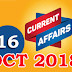 Kerala PSC Daily Malayalam Current Affairs 16 Oct 2018