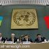 الأمم المتحدة تطالب تونس بضرورة الإعتراف بالأمازيغية وتدريسها باعتبارها لغة السكان الاصليين للبلاد