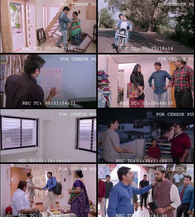 Thai Jashe 2016 Gujarati 720p CBRip