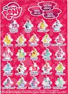 MLP Wave 15 Diamond Rose Blind Bag Card