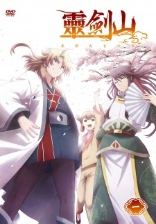 Download Reikenzan Hoshikuzu-tachi No Utage Sub Indo : download, reikenzan, hoshikuzu-tachi, utage, Reikenzan:, Hoshikuzu-tachi, Utage, Episode, 01-12, Subtitle, Indonesia, Anime