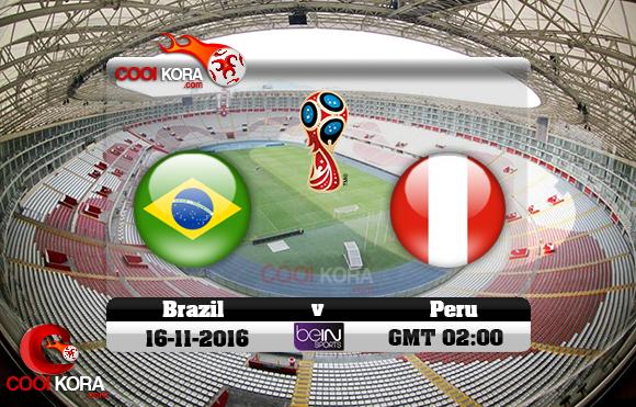 مشاهدة مباراة بيرو والبرازيل اليوم 16-10-2016 تصفيات كأس العالم
