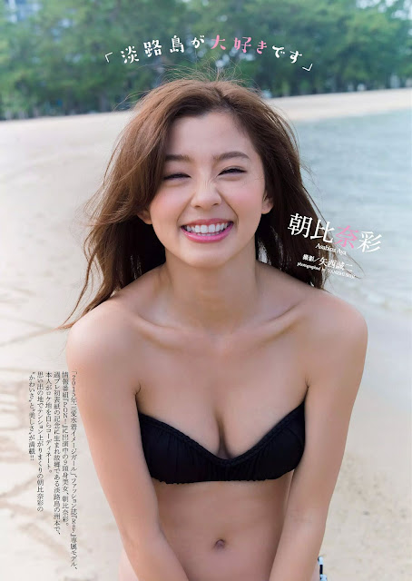 Asahina Aya 朝比奈彩 Weekly Playboy November 2015 Pics