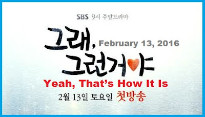 Yeah, Thats How It Is Korean Drama