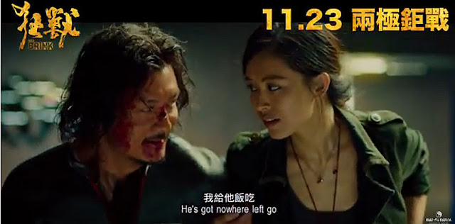 Sinopsis Film Hong Kong The Brink (Kuang Shou) 2017