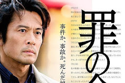 Crime's Blank / Tsumi no Yohaku / 罪の余白 (2015) - Film Jepang