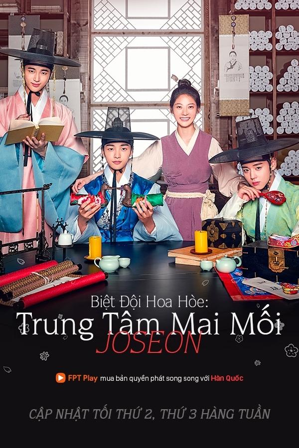 Biệt Đội Hoa Hòe: Trung Tâm Mai Mối Joseon - Flower Crew: Joseon Marriage Agency (2019)