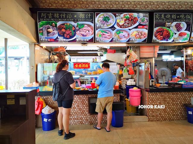 Ah Keat Kway Chap 阿吉猪什汤•粿汁
