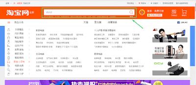 Giao diện tìm kiếm của Taobao