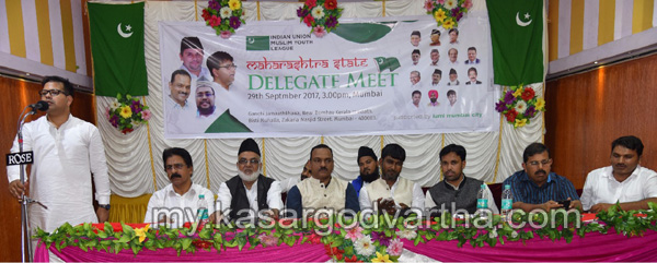 News, National, Youth League, Mumbai, Maharashtra, Muslim Youth league delegate meet conducted