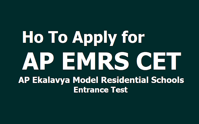 How to Apply for AP EMRS CET